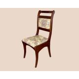 Стул МЕРГЕЛЬ 1 с мягким тканевым сиденьем