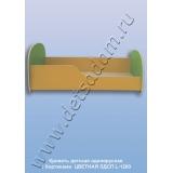 Кровать детская одноярусная с бортиками L-1200 Цветная (ЛДСП)