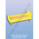 Кровать детская одноярусная на мет. ножках L-1400 Цветная (ЛДСП)