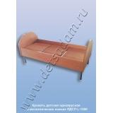 Кровать детская одноярусная на мет. ножках L-1200 (ЛДСП)