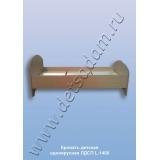 Кровать детская одноярусная L-1400 (ЛДСП)