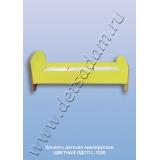 Кровать детская одноярусная L-1200 Цветная (ЛДСП)